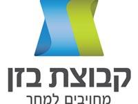 bazan_logo-200